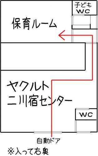 二川宿保育ルーム平面図