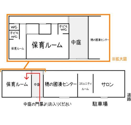 穂の國湊保育ルーム平面図